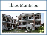 Ikies Mantsiou